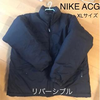 ナイキ(NIKE)のナイキ ACG ダウンジャケット XL(ダウンジャケット)