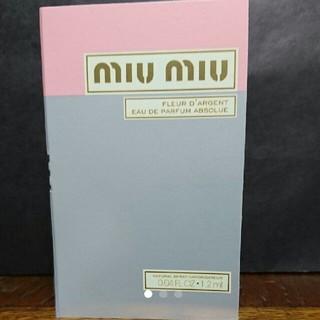 ミュウミュウ(miumiu)のミュウミュウ フルール ダルジャン オードパルファム アブソリュ 1.2ml(香水(女性用))