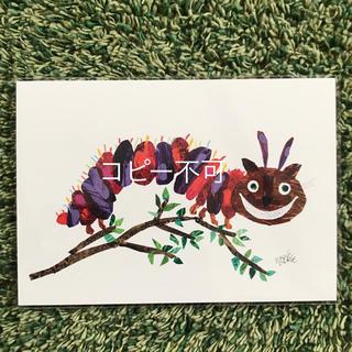 フシギノクニノアリス(ふしぎの国のアリス)の限定♡不思議の国のアリス展 ポストカード チェシャネコいもむし(キャラクターグッズ)