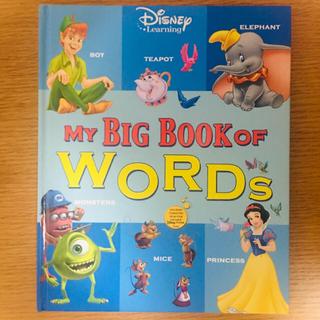 ディズニー(Disney)の2019正規品my big book of words(洋書)