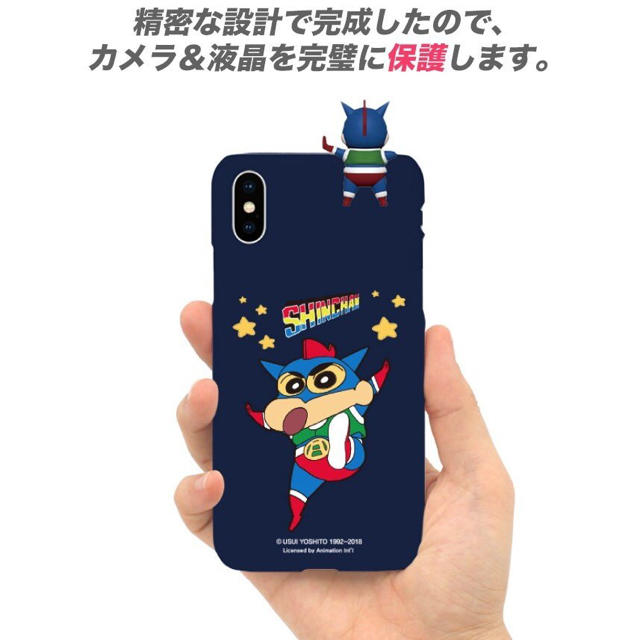 d00d6d5f98 クレヨンしんちゃん フィギュア iPhone Galaxy ケース カバー スマホ/家電/カメラのスマホアクセサリー(