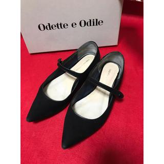 オデットエオディール(Odette e Odile)のOdette e Odile上質本革スエードフラットシューズ(バレエシューズ)