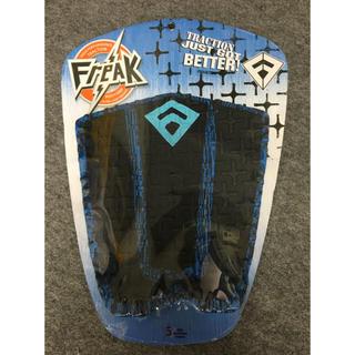 オニール(O'NEILL)の新品 送料無料 Freak フリーク デッキパッド サーフィン サーフボード(サーフィン)