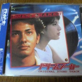 CD「ドリームメーカー」映画サントラOST ISSA、上原多香子(映画音楽)
