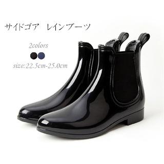 レインブーツ レディース レインシューズ 雨靴 防水 サイドゴア ショート丈  (レインブーツ/長靴)