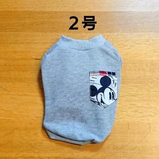 ディズニー(Disney)の【新品】2号 ミッキー  トレーナー   グレー     犬服(犬)