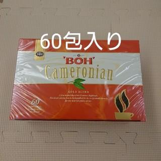 ボー(BOH)のboh tea ボーティー 紅茶 60包入り 1箱(茶)