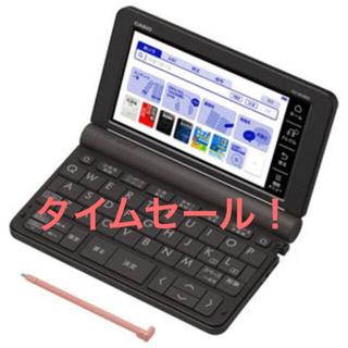 カシオ(CASIO)の【新品・送料無料】XD-SR4800-BK カシオ 電子辞書(その他 )