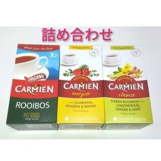 コストコ - 有機ルイボス茶ティーバッグ 3種類セット