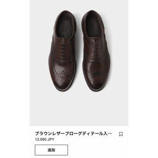ザラ(ZARA)のZARA 革靴(ドレス/ビジネス)