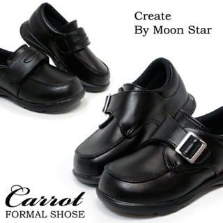 34d0b9d2b331c フォーマルシューズ 子供 靴 キッズ 男の子 女の子 フォーマル靴(フォーマルシューズ)