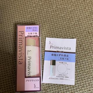 プリマヴィスタ(Primavista)のプリマヴィスタ 化粧下地(化粧下地)