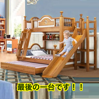 【遊び.学ぶ.寝る】学習出来るシステム2段ベッド★【送料込み】(ロフトベッド/システムベッド)