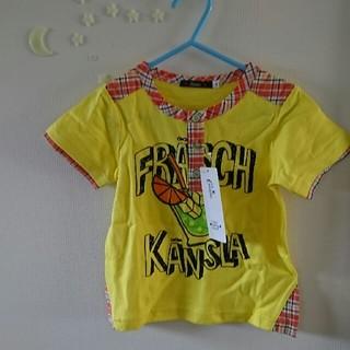 カルディア(CALDia)の【新品 半額以下】カルディア 半袖(Tシャツ/カットソー)