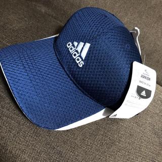 アディダス(adidas)のadidas 54〜57cm帽子 キャップ2つ(帽子)