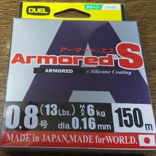 DUEL アーマード エス PE ライン   0.8号150m(釣り糸/ライン)