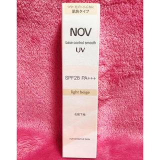 ノブ(NOV)の【新品】ノブ ベースコントロールスムースUV(化粧下地)