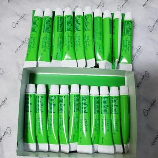 コンクールジェルコートF サンプルセット(歯磨き粉)