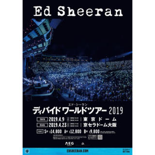 エドシーラン 4月23日 大阪 京セラドーム S席2枚 ライブチケット(海外アーティスト)