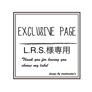L.R.S.様専用(キッチン小物)