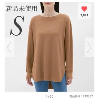 ジーユー(GU)のジーユー ハニカムロングスリーブT ブラウン S 新品未使用(Tシャツ(長袖/七分))