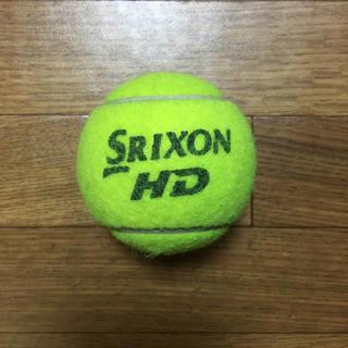スリクソン(Srixon)のスリクソンテニスボール 1個(ボール)