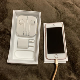 アップル(Apple)のiPhoneSE♡64GB♡ローズゴールド(スマートフォン本体)