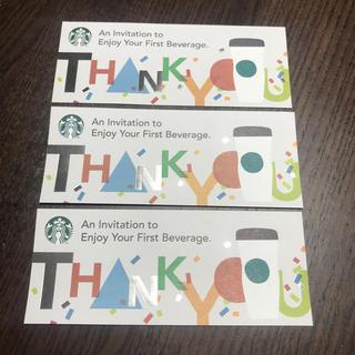 スターバックスコーヒー(Starbucks Coffee)のスターバックスチケット 3枚  送料無料(その他)