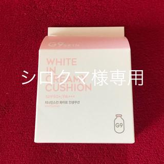 G9SKIN ホワイトクリーミークッション(化粧下地)