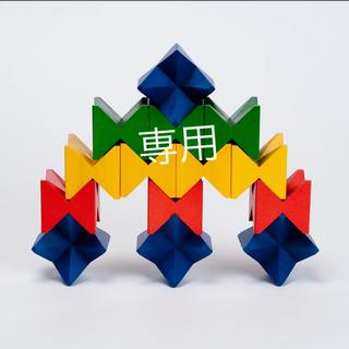 ネフ(Neaf)のネフスピール ネフ社(積み木/ブロック)