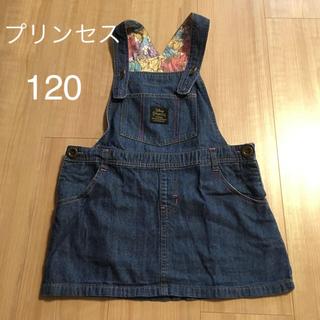 シマムラ(しまむら)のプリンセス デニムジャンパースカート120(ワンピース)