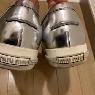 ミュウミュウ 確認(ローファー/革靴)