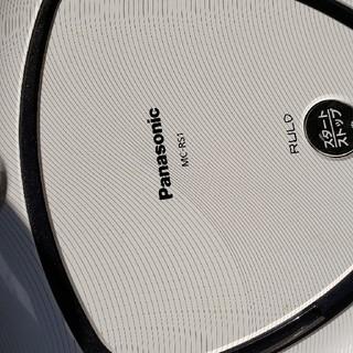 パナソニック(Panasonic)のパナソニック ロボット掃除機 RULO MC-RS1-W(掃除機)