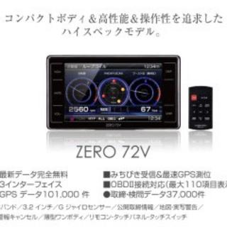コムテック レーダー ZERO72V(レーダー探知機)