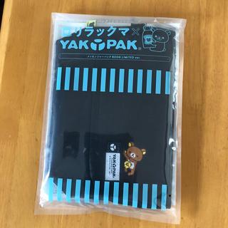 ヤックパック(YAK PAK)のリラックマ メッセンジャーバッグ (メッセンジャーバッグ)