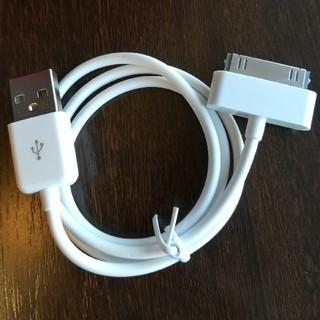 アイフォーン(iPhone)のApple iPhone4S 充電ケーブル(バッテリー/充電器)