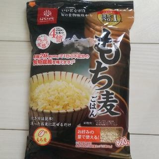 コストコ(コストコ)の⭐️はくばく もち麦800g⭐️(米/穀物)