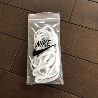 ナイキ(NIKE)のNIKE 靴紐(その他)