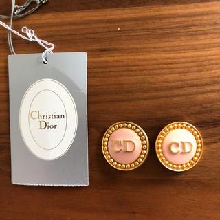 クリスチャンディオール(Christian Dior)のChristian Dior クリスチャンディオール ボタン(各種パーツ)