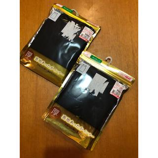 シマムラ(しまむら)の新品 レディース タンクトップインナーサイズ M 2枚(アンダーシャツ/防寒インナー)