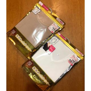 シマムラ(しまむら)の新品 レディース インナーサイズ M 2枚(アンダーシャツ/防寒インナー)