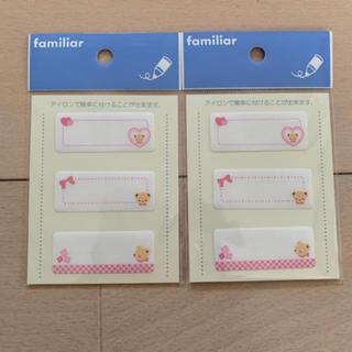 ファミリア(familiar)の☆ファミリア おなまえシート2枚セット ピンク☆ネームタグ お名前 ネームシート(ネームタグ)