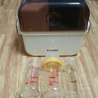 コンビ(combi)の除菌じょーず 哺乳瓶セット(哺乳ビン用消毒/衛生ケース)