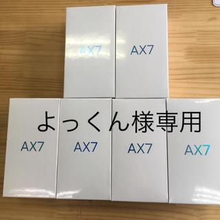 アンドロイド(ANDROID)のoppo ax7 ゴールド ブルー新品、未使用品 送料無料(スマートフォン本体)