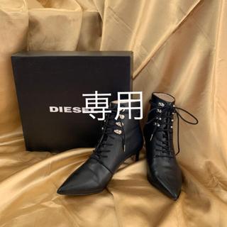 ディーゼル(DIESEL)のdiesel ディーゼル 春🌸ショートブーツ(ブーツ)