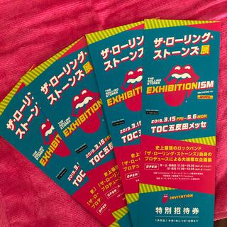 ローリングストーンズ展 チケット(その他)