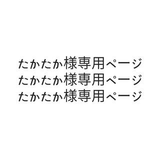 ダイワ(DAIWA)の[新品] ダイワ(Daiwa) フローティングベスト DF-6206(ウエア)