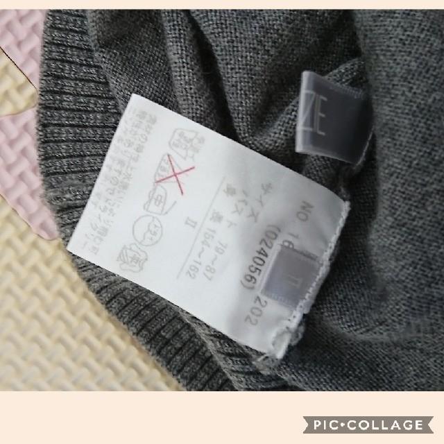 ZAZIE(ザジ)の専用 ZAZIE 長袖ニット+アース レディースのトップス(ニット/セーター)の商品写真