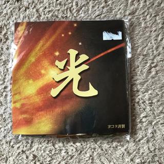 弓道 弦 (相撲/武道)