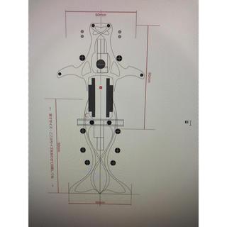 タタミ(TATAMI)のミニ四駆ホエイルテイル提灯型紙(模型/プラモデル)